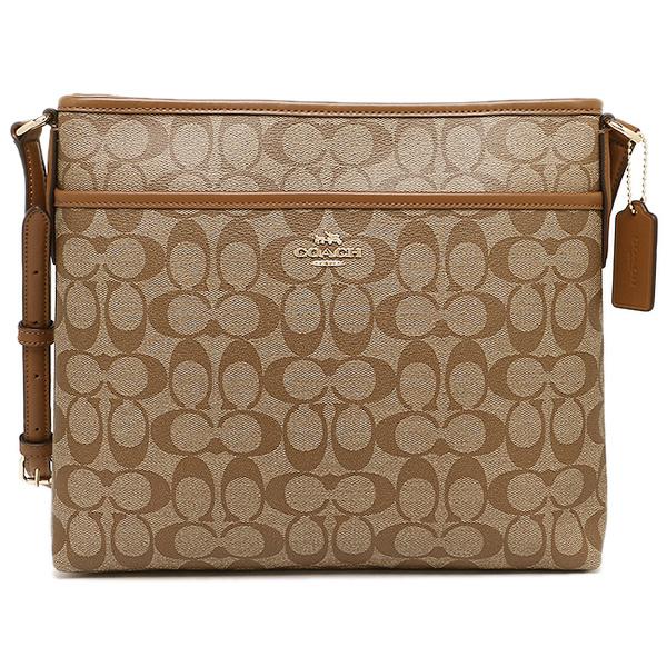 Túi Coach shoulder bag khaki brown F58297 IMBDX